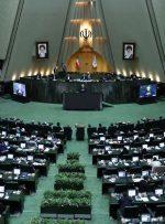 ۱۴۰۰نقطه عطفی درتاریخ شهراصلاحات / نقش مهم رد و تایید صلاحیت ها در انتخابات این دوره