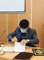 امضای تفاهمنامه همکاری بین کمیته امداد کهگیلویه و بویراحمد و موسسه ملی مرهم/ پیشنهاد احداث بیمارستان بیمارستان تخصصی جمجمه، فک و صورت در کهگیلویه و بویراحمد