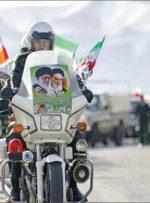برگزاری مراسم ۲۲ بهمن با رعایت پروتکل های بهداشتی و به صورت رژه موتوری و ماشینی در کهگیلویه وبویراحمد