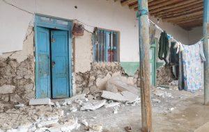 جلسه هیات دولت انجام شد؛ اختصاص کمک بلاعوض و تسهیلات بانکی به زلزله زدگان کهگیلویه و بویراحمد