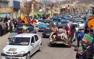 برگزاری یوم الله ۲۲ بهمن متفاوت نسبت به سال های گذشته با حضور مسئولین در یاسوج