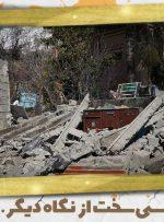 استاندار کهگیلویه و بویراحمد در سی سخت:  ۱۲۰۰ واحد مسکونی در دنا صدرصد تخریب شدند/ توزیع ۲ هزار و ۶۰۰ تخته چادر در بین مردم زلزله زده