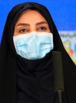 سخنگوی وزارت بهداشت: کرونا جان ۸۶ نفر دیگر را در کشور گرفت/ ماسک مهمترین عامل بازدارنده در برابر کروناست