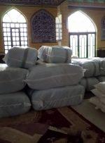 ارسال اقلام امدادی مدیران واحدهای تولیدی شهرک صنعتی شمس آباد تهران به سی سخت