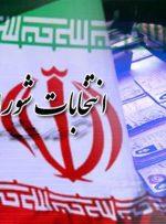 نام نویسی ۳۵۰۰ نفر داوطلب برای شوراهای اسلامی روستاها در استان