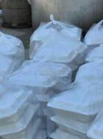 توزیع ۱۰۰۰ پرس غذای گرم بین نیازمندان کمیته امداد منطقه یک یاسوج