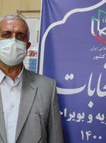 نام نویسی ۵۴۵ نفر داوطلب شوراهای روستا و عشایر استان تاکنون