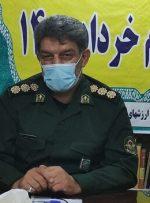 تشریح برنامه های بزرگداشت سوم خرداد در کهگیلویه و بویراحمد/ رژه موتوری و خودرویی سپاه در همه شهرستانها