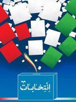 منتخبین شورای ششم شهرهای سی سخت و پاتاوه مشخص شدند