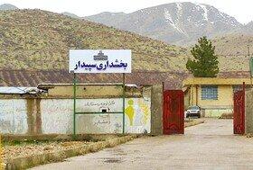 یک روستای شهرستان بویراحمد به شهر تبدیل شد