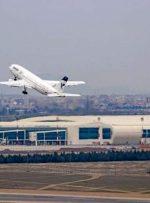 برقراری پرواز مستقیم یاسوج – مشهد به زودی