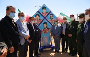 رونمایی از تابلو های جدید تمثال شهدا در شهر یاسوج