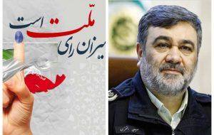 خطاب به سردار اشتری فرد و مسئولان امنیتی و قضایی اعتماد را به شهروندان برگردانید