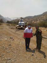 تلاش امدادگران هلال احمر درعملیات اطفاء حریق کوه های نارک گچساران/ عملیات اطفا حریق کوهای نارک ۲ مصدوم در پی داشت