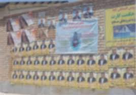 دیوارهای پرازسیاست/مارا به خیر شما امیدی نیست /بگذاریددیوارهاکمی نفس بکشند