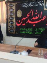 درخواست رئیس سازمان بسیج رسانه از امام جمعه یاسوج/بصیری: اخلاق در رسانه را فراموش نکنیم