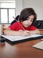 برگزاری آزمون خوش نویسی پایان دوره ی تابستان، همزمان با سراسر کشور در باشت